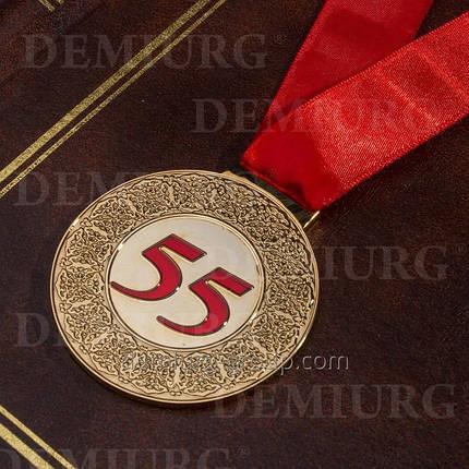 """Юбилейная медаль """"55"""", фото 2"""