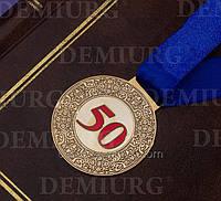 """Юбилейная медаль """"50"""""""