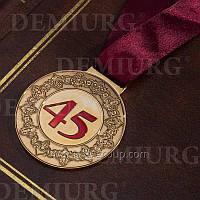 """Юбилейная медаль """"45"""""""
