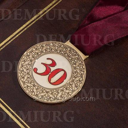 """Юбилейная медаль с орнаментом """"30"""", фото 2"""