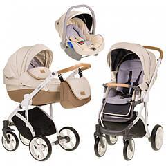 Детские универсальные коляски 3 в 1