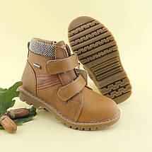 Ботинки детские Рыжие Осень  Bi&Ki размер 29, фото 3