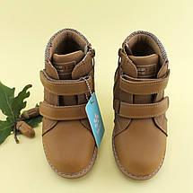 Ботинки детские Рыжие Осень  Bi&Ki размер 27,29,31, фото 3