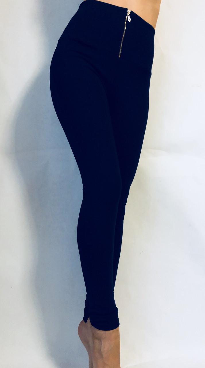 Синие лосины (норма) № 071 на флисе
