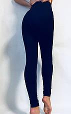 Синие лосины (норма) № 071 на флисе, фото 3