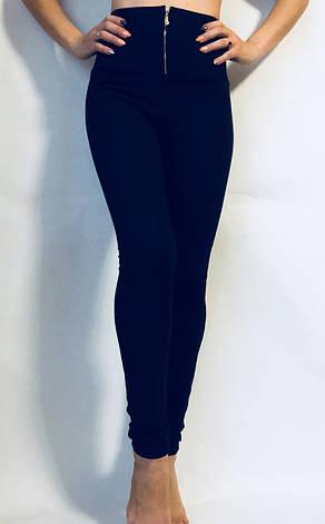 Синие лосины (норма) № 071 на флисе, фото 2