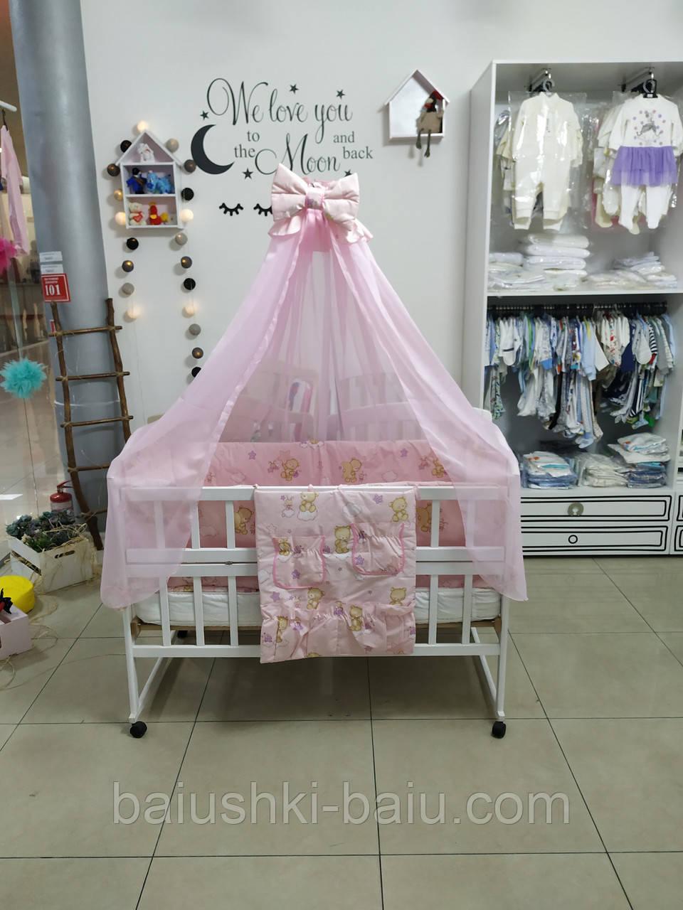 Детское постельное белье в кроватку полный набор с балдахином и бортиками