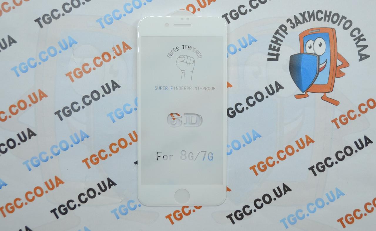 Защитное стекло 6D (монолит) для iPhone 7 White