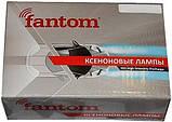 Ксеноновая лампа Fantom FT Bulb H1 (5000K) 35W, фото 5