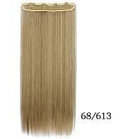 Купить недорого ровные трессы,накладные волосы 60 см мелирование(в ассортименте), фото 1