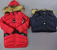 Куртка зимняя  на мальчиков 134 / 170 см