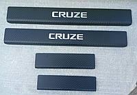 Накладки на пороги Chevrolet Cruze 4D / 5D 2008- / 2011- 4шт. Карбон