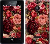 "Чехол на Microsoft Lumia 532 Dual Sim Цветущие розы ""2701u-151-12665"""