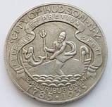 США. Пів долара 1935 р. Гудзон, фото 2