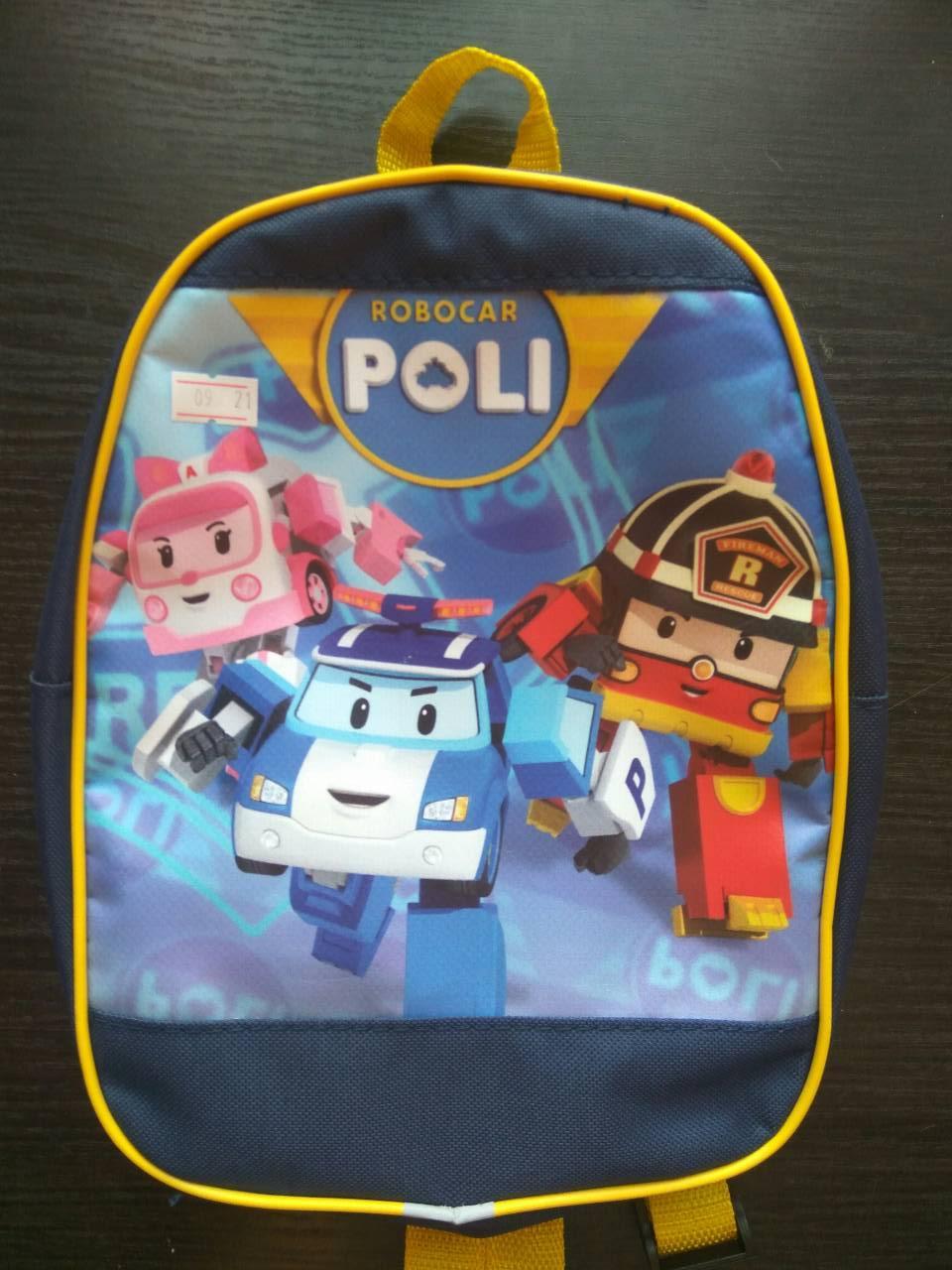Рюкзак детский Poli Robocar