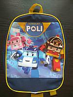 Рюкзак детский Poly Robocar, фото 1