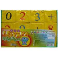 Кубик 12. Математика/42(РИ)