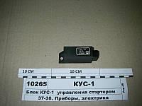 Блок управления стартером БУС-1 (пр-во МПОВТ, Беларусь)