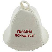 "Шапка для бани ""Україна понад усе"""