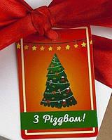 Рождеств елочка бирка декор 5 шт