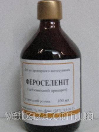 Ферроселенит 1% ( 100 мл )