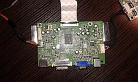 MainBoard (материнская плата) 492561300100R ILIF-147 HP Compaq LA2205wg, фото 1
