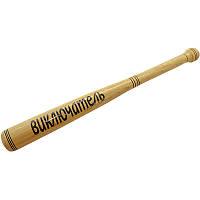 """Деревянная бейсбольная бита с надписью """"Виключатель"""""""