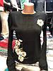 Женская кофта с декором-ромашки в расцветках. Турция. Н-4-0918, фото 4