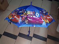 Зонт трость для мальчика Мак Вин