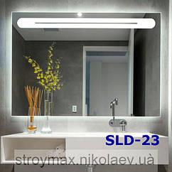 Дзеркало з вбудованим підсвічуванням SLD-23 (700х600)