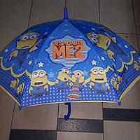 Зонт трость детский Миньйоны, фото 1