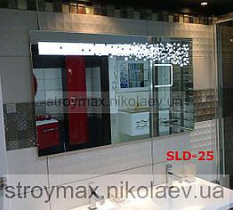 Дзеркало з вбудованим підсвічуванням SLD-25 (700х600)