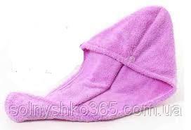 Чалма-полотенце для сушки волос микрофибра