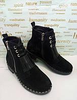 Ботинки зимние  « полоса » натуральная замша и мех плоская подошва  код 2410