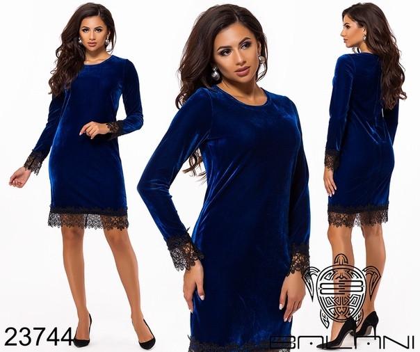 412823224f6 Платье женское с отделкой кружева в расцветках 2644  Интернет ...