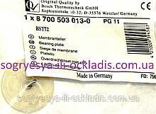Тарілка мембрани пластмас. 25 мм в зборі зі штоком (фір.уп, EU) Bosch-Junkers WR, арт.8700503013, к. з.1852