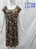 Ночная рубашка женская, фото 2