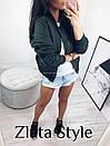 Куртка плащевка синтепон рибана, фото 2