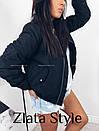 Куртка плащевка синтепон рибана, фото 5