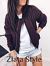 Куртка плащевка синтепон рибана, фото 8