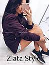 Куртка плащевка синтепон рибана, фото 9
