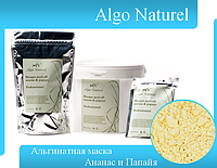 Альгинатная маска для лица (афродита), Algo Naturel (Франция), 200 г