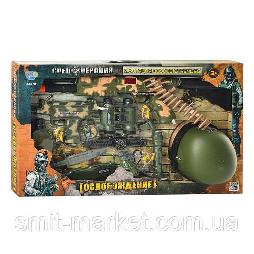 Набор военный 33470 (10шт) автомат,звук,свет,каска,фляга,бинокль,на бат-ке, в кор-ке, 72-41-12см