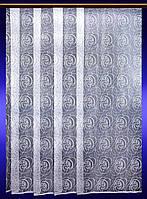 """Жаккардовый тюль """"Модерн"""" (белый), высота 260 см"""