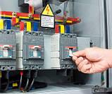 Обслуживание электрохозяйства, фото 10