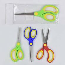Ножницы 0636 (480) 3 цвета, 1шт в кульке, 17см