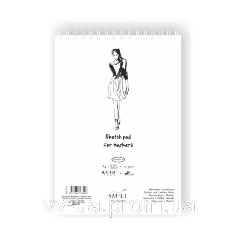 Альбом для маркеров Smiltainis Authentic на спирали, A4, 100 г/м2, 50 лист., белый цвет