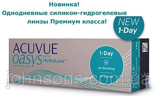 Однодневные линзы 1 day Acuvue oasysHydraLuxe
