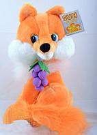Мягкая игрушка Лиса с виноградом 25 см №1554-1