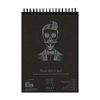 Альбом для рисунка Smiltainis Authentic на спирали, A5, 165 г/м2, 20 лист., черная бумага (5EB-20TS/BLACK)